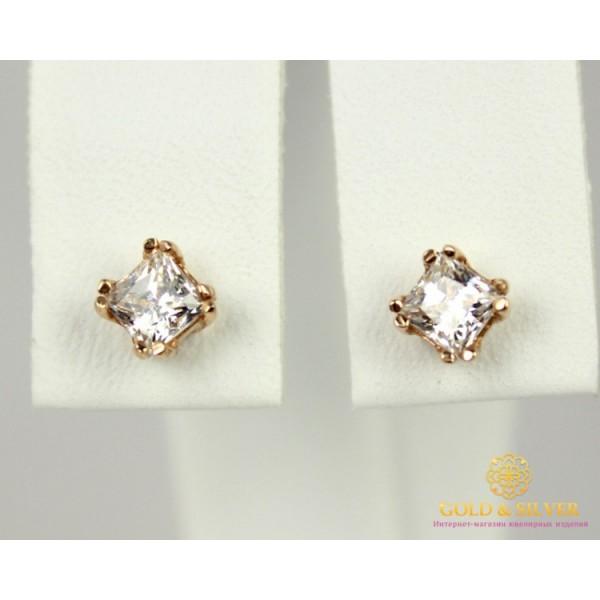 Золотые Серьги Пуссеты SWAROVSKI cp001(s)i , Gold & Silver Gold & Silver, Украина