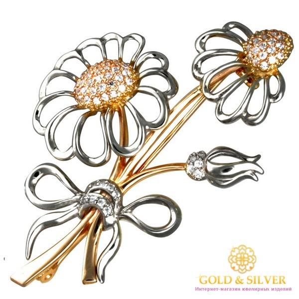 Золотая Брошь 585 проба. Брошка женская Букет Цветов bw065i , Gold &amp Silver Gold & Silver, Украина