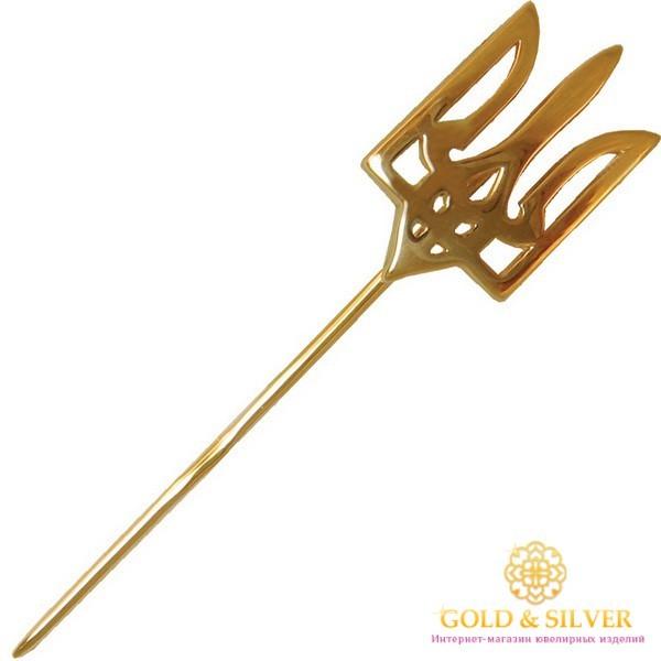 Золотая Булавка 585 проба. Булавка с красного золота, Герб Украины 026i , Gold & Silver Gold & Silver, Украина