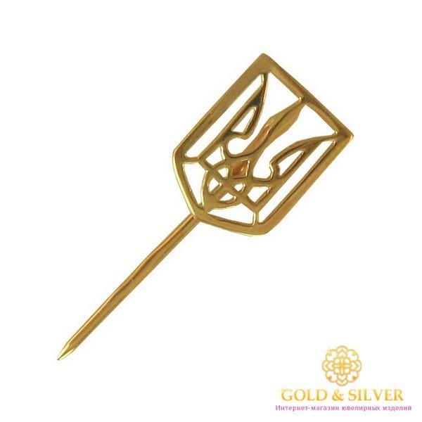 Золотая Булавка 585 проба. Булавка с красного золота, Герб Украины bw012i , Gold & Silver Gold & Silver, Украина
