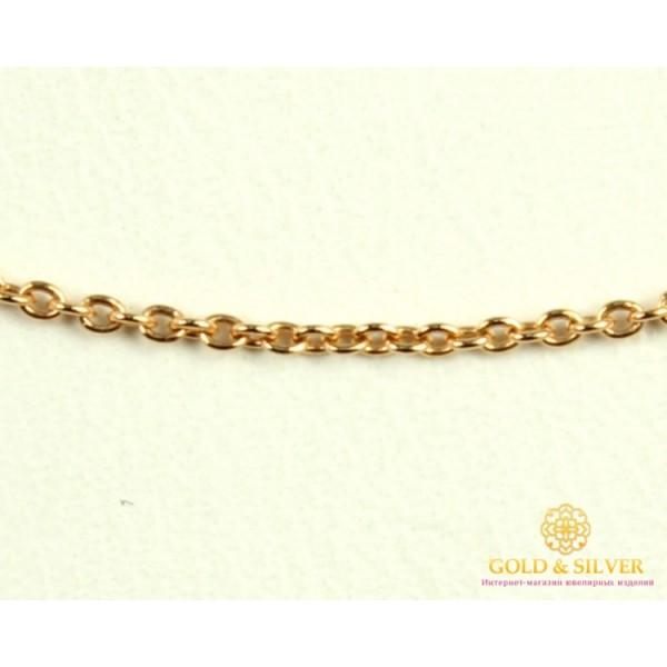 Золотая Цепь 585 проба. Цепочка с красного золота, плетение Бельцер, 45 сантиметров 501021025(45) , Gold & Silver Gold & Silver, Украина