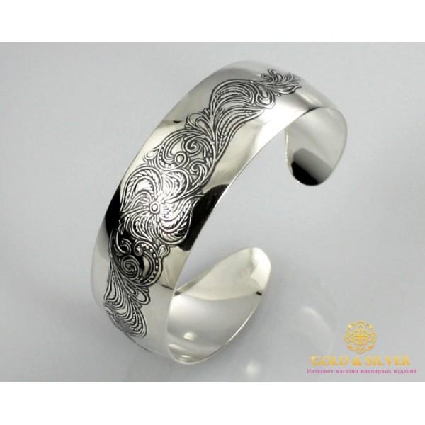 Серебряный браслет 925 проба. Женский Браслет Жесткий 4508/1 , Gold & Silver Gold & Silver, Украина