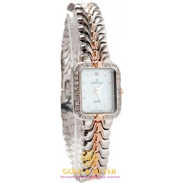 Женские Часы Romanson RM7112QLR2T , Gold & Silver Gold & Silver, Украина
