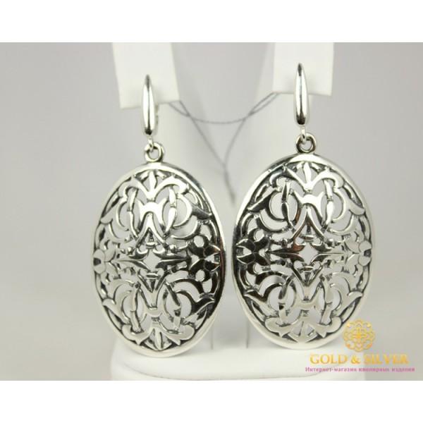 Серебряные Серьги 925 проба. Женские серебряные серьги  Шахерезада, без вставок 2259 , Gold & Silver Gold & Silver, Украина