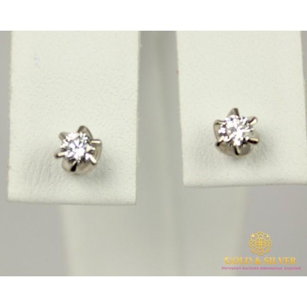 Золотые Серьги 585 проба. Женские серьги пуссеты(гвоздики) с белого золота, с вставками Бриллианта. 23629 , Gold &amp Silver Gold & Silver, Украина