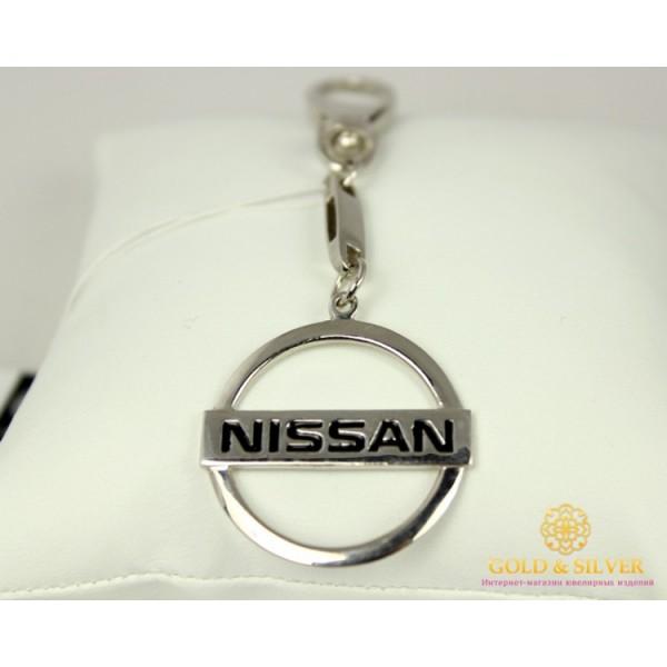 Серебряный Брелок 925 проба. Брелок автомобильный Nissan (Ниссан) с эмалью 8122е  , Gold & Silver Gold & Silver, Украина