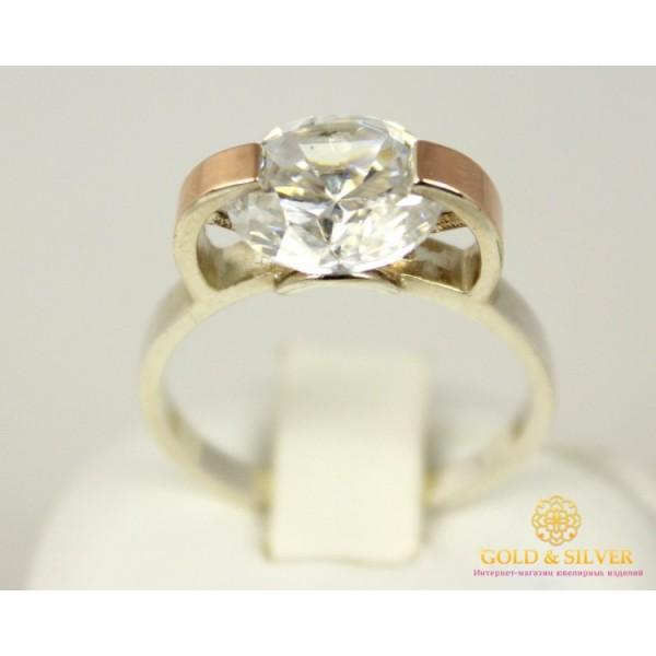 Серебряное кольцо 925 проба. Женское Кольцо с вставкой Золота 3,74 грамма. 081 , Gold & Silver Gold & Silver, Украина