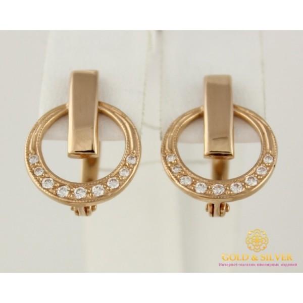 Золотые серьги 585 проба. Женские Серьги с красного золота 4,63 грамма. сv576i , Gold &amp Silver Gold & Silver, Украина