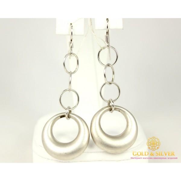 Серебряные серьги 925 проба. Женские серебряные Серьги свисающие Круги. 222357 , Gold & Silver Gold & Silver, Украина