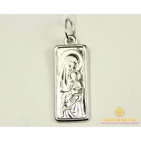 Серебряная Нательная Икона 925 проба. Подвес серебряный Божья Матерь 110389с  , Gold & Silver Gold & Silver, Украина