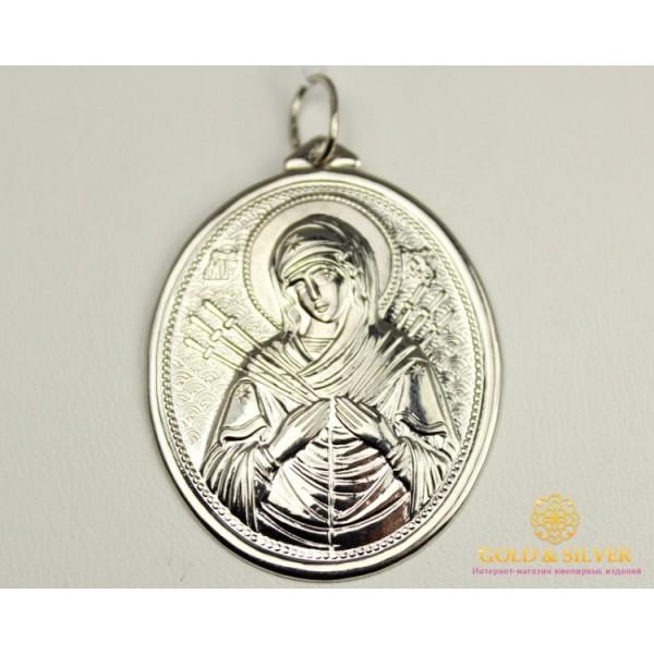 Серебряная Нательная Икона 925 проба. Подвес серебряный Божья Матерь Семистрельная 100494с , Gold & Silver Gold & Silver, Украина
