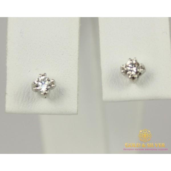 Золотые Серьги 585 проба. Женские серьги с белого золота, Гвоздики Бриллиант Тюльпан 22443 , Gold &amp Silver Gold & Silver, Украина