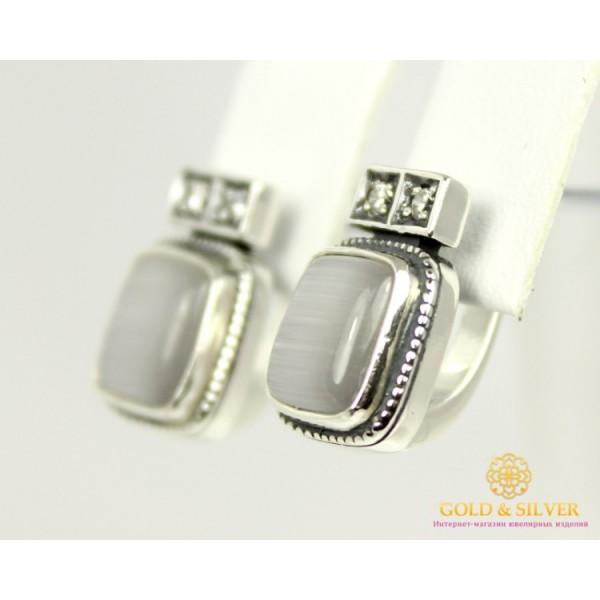 Серебряные Серьги 925 проба. Женские серебряные серьги Улексит 2158 , Gold & Silver Gold & Silver, Украина