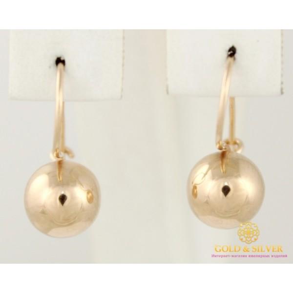 Золотые Серьги 585 проба. Женские серьги с красного золота, Без Вставок, Шары 470102 , Gold &amp Silver Gold & Silver, Украина