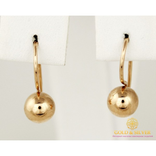 Золотые Серьги 585 проба. Женские серьги с красного золота, Шары 470101 , Gold &amp Silver Gold & Silver, Украина