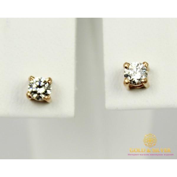 Золотые Серьги 585 проба. Женские серьги с красного золота, Пуссеты Swarovski (Сваровски) сп021(s)и , Gold & Silver Gold & Silver, Украина