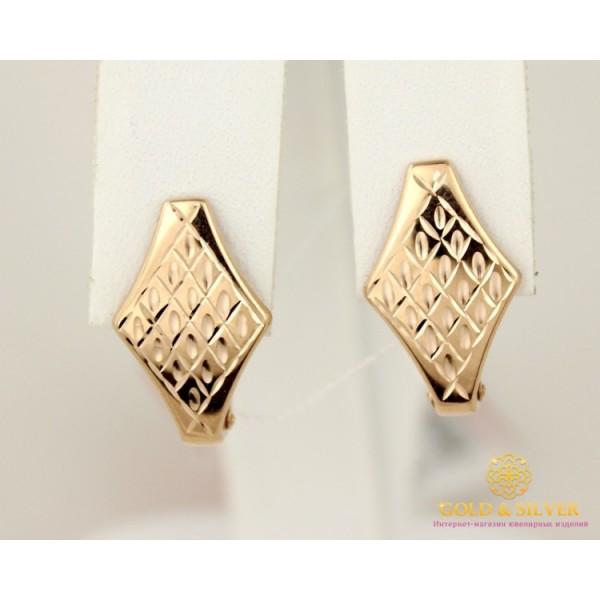Золотые Серьги 585 проба. Женские серьги с красного золота, Ромб Без Вставок 470342 , Gold &amp Silver Gold & Silver, Украина