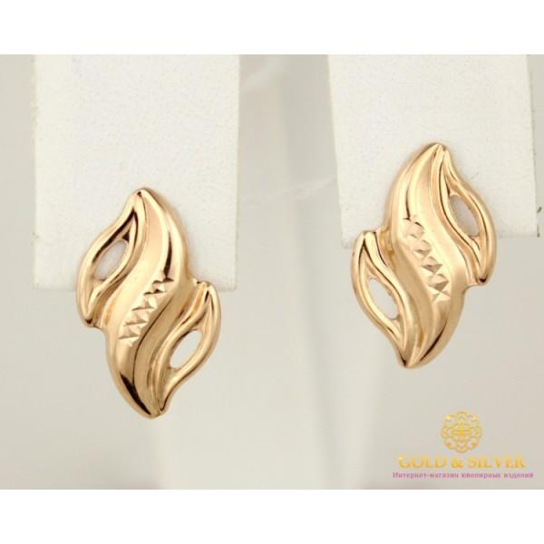 Золотые Серьги 585 проба. Женские серьги с красного золота, Без Вставок 470360 , Gold &amp Silver Gold & Silver, Украина