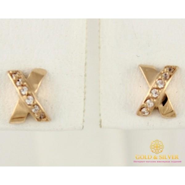 Золотые серьги 585 проба. Женские Серьги Пуссеты с красного золота. 520071 , Gold &amp Silver Gold & Silver, Украина