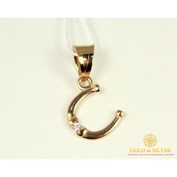 Золотой Подвес Подкова Удачи 150288 0,63 грамма , Gold & Silver Gold & Silver, Украина