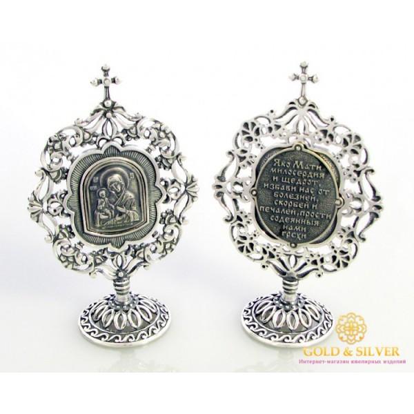 Серебряная Настольная Икона Пресвятая Богородица Троеручица 61270 , Gold & Silver Gold & Silver, Украина