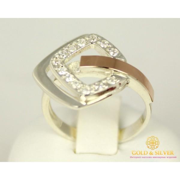 Серебряное кольцо 925 проба. Женское Кольцо с вставкой Золота 375 проба. 001310 , Gold & Silver Gold & Silver, Украина