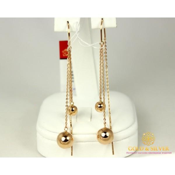 Золотые Серьги 585 проба. Женские серьги с красного золота Протяжки Шары 3,59 грамма 580058 , Gold &amp Silver Gold & Silver, Украина