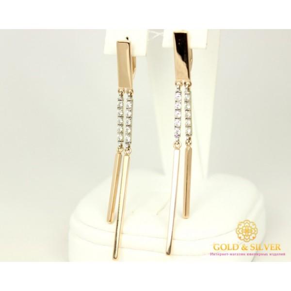 Золотые Серьги 585 проба.  Женские серьги с красного золота фианит 430111 7,13 грамма , Gold &amp Silver Gold & Silver, Украина