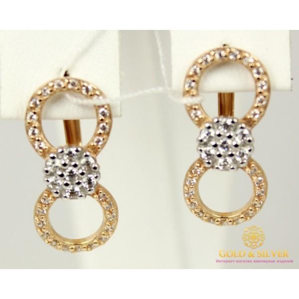 Золотые Серьги 585 проба. Женские серьги с красного и белого золота, 2,71 грамма 420811 , Gold & Silver Gold & Silver, Украина