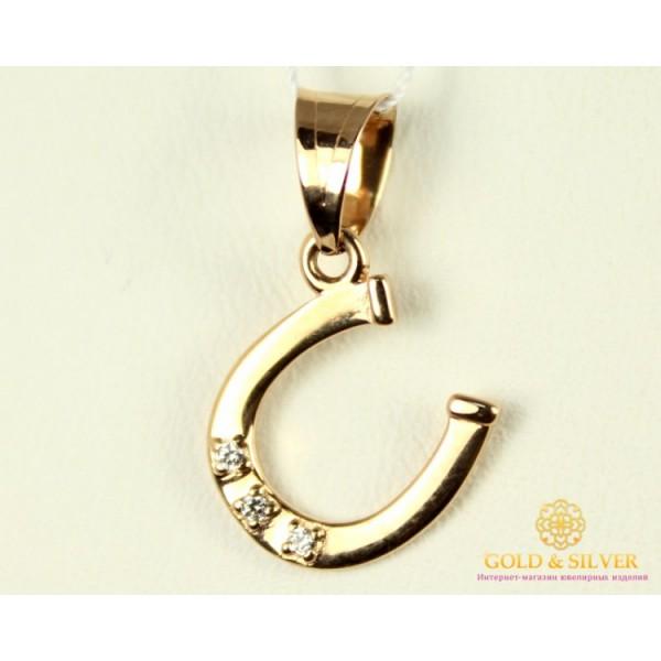 Золотой Подвес Подкова удачи красное золото 0,95 грамма 150289 , Gold & Silver Gold & Silver, Украина