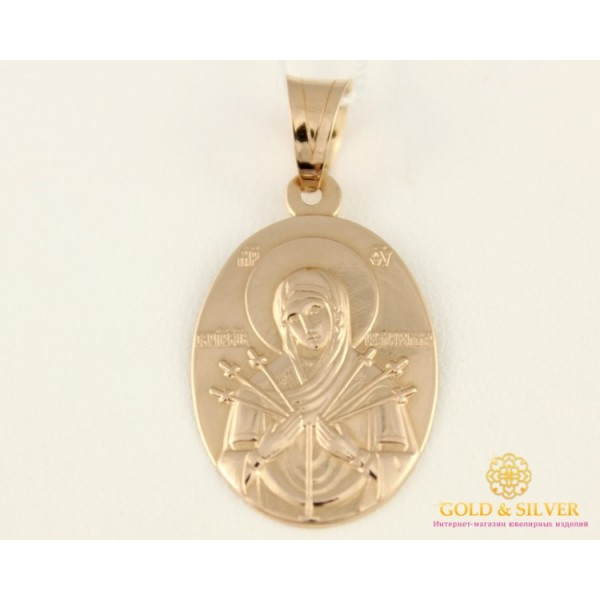 Золотая Нательная икона 585 проба. Подвес с красного золота, Божья Матерь Семистрельная 100156 , Gold &amp Silver Gold & Silver, Украина