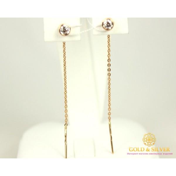 Золотые Серьги 585 проба. Женские серьги с красного золота, протяжки 1,26 грамма 420215 , Gold & Silver Gold & Silver, Украина