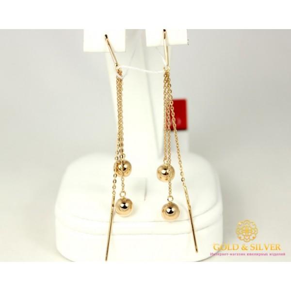 Золотые Серьги 585 проба. Женские серьги с красного золота, Шары протяжки 2,73 грамма 580057 , Gold & Silver Gold & Silver, Украина