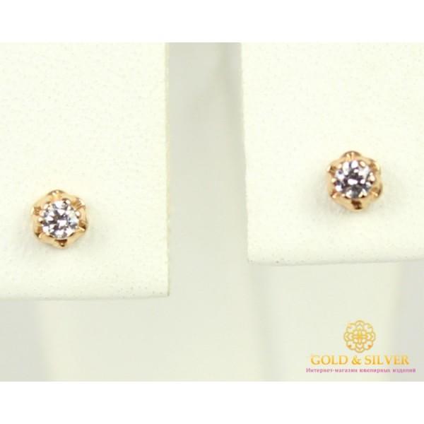Золотые Серьги 585 проба. Женские серьги с красного золота Пуссеты (гвоздики) 1,04 грамма 520272 , Gold & Silver Gold & Silver, Украина