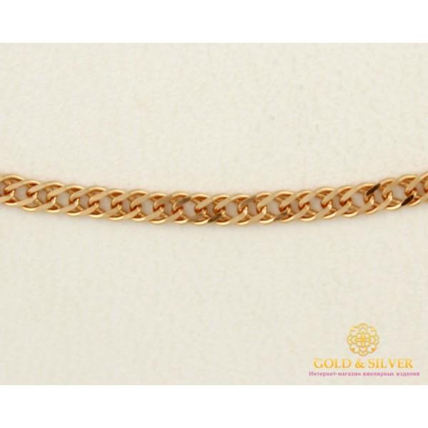 Золотая цепь 585 проба. Цепочка с красного золота, плетение Ромб Двойной, 50 сантиметров 50106203041(50) , Gold & Silver Gold & Silver, Украина