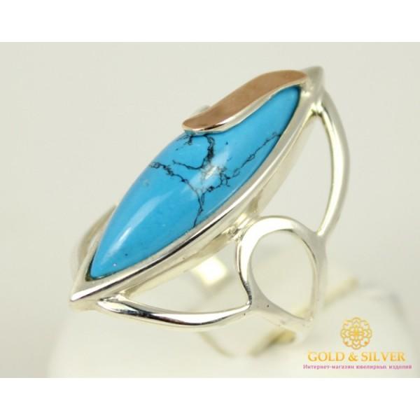 Серебряное кольцо 925 проба. Женское кольцо с вставками пластин золота и Бирюзы 080к002 , Gold & Silver Gold & Silver, Украина