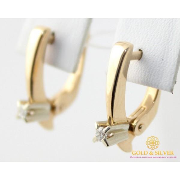 Золотые Серьги 585 проба. Женские серьги с красного и белого золота бриллиант 3,8 грамма 20290 , Gold & Silver Gold & Silver, Украина