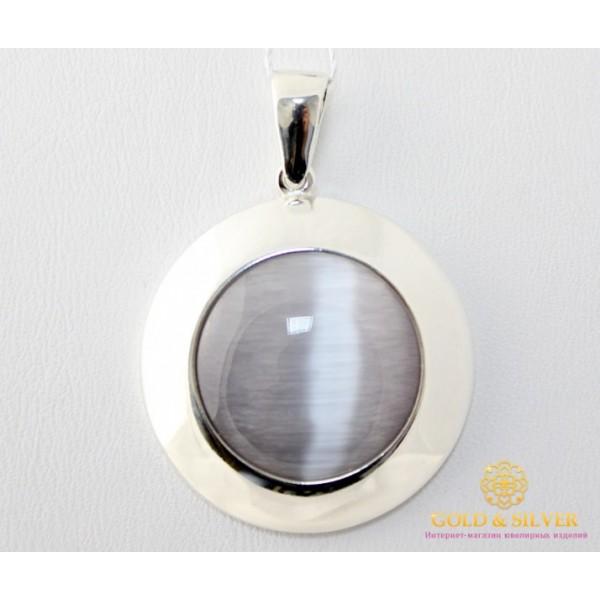 Серебряная Подвеска Часики 5,6 грамма 3532 , Gold & Silver Gold & Silver, Украина
