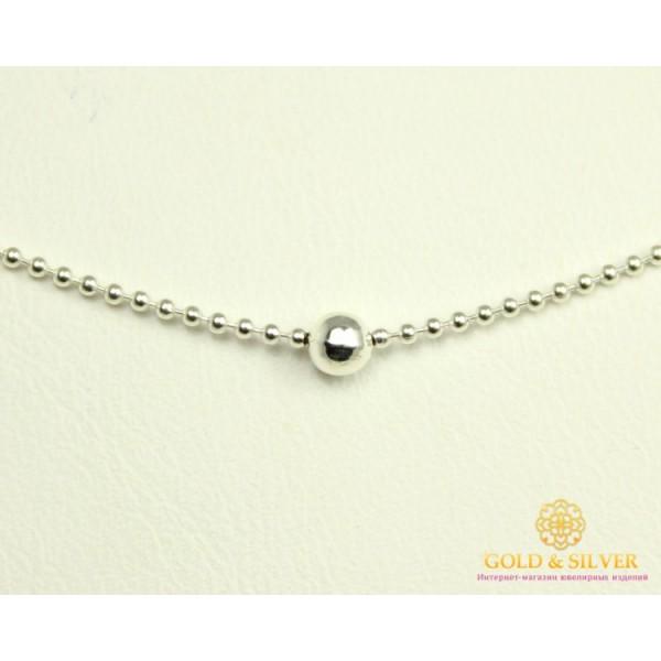 Серебряная цепь 925 проба. Женская серебряная цепочка, плетение диско шарики 25100ш , Gold & Silver Gold & Silver, Украина