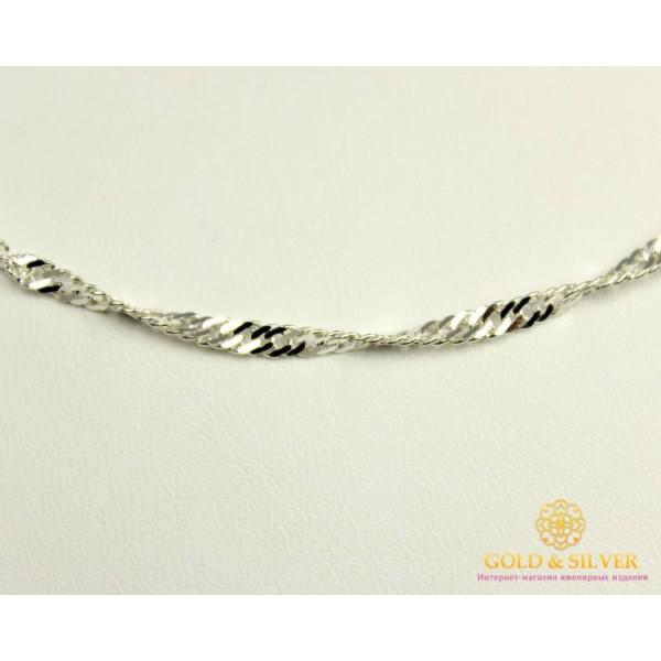 Серебряная Цепь Сингапур 55 см. 90127204051 , Gold & Silver Gold & Silver, Украина