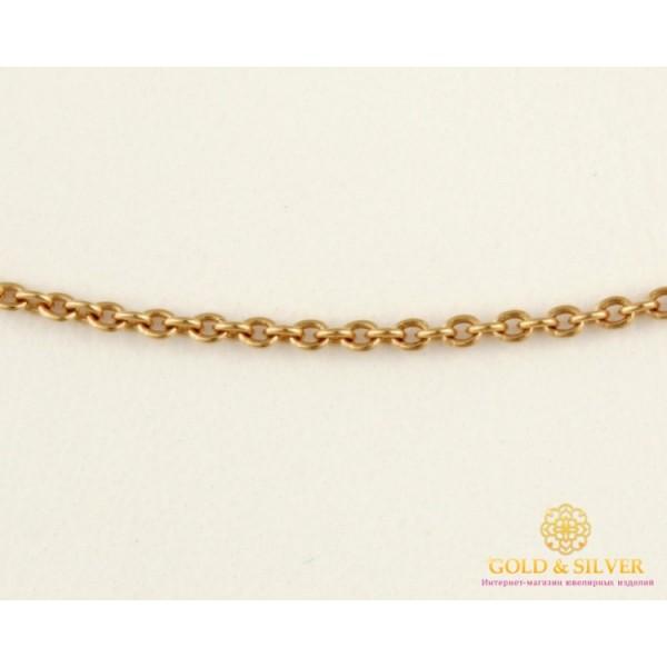 Золотая Цепь 585 проба. Цепочка Бельцер с красного золота, 40 сантиметров 1,3 грамма 501021025 , Gold & Silver Gold & Silver, Украина