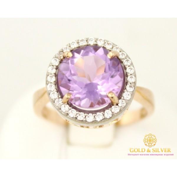 Золотое Кольцо 585 проба. Женское кольцо с красного золота Аметист 4,62 грамма 11919 , Gold & Silver Gold & Silver, Украина