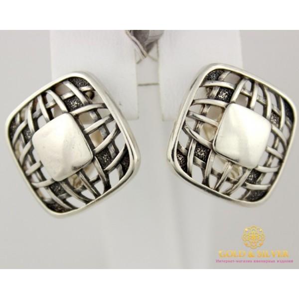 Серебряные серьги 925 проба. Женские серебряные Серьги 082302 , Gold &amp Silver Gold & Silver, Украина