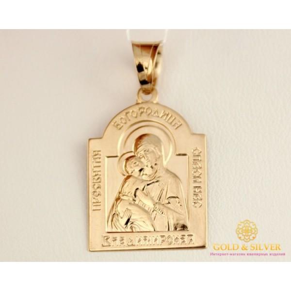 Золотая Нательная Икона 585 проба. Подвес с красного золота, Божья Матерь Богородица 0,95 грамма 100154 , Gold &amp Silver Gold & Silver, Украина