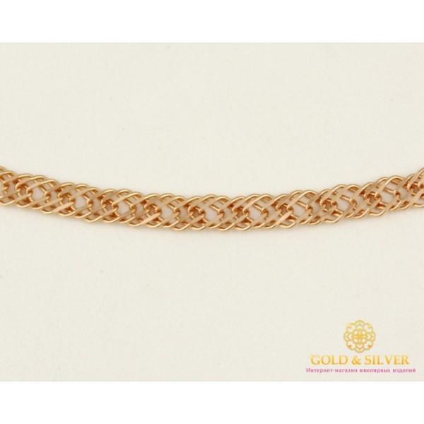 Золотая Цепь 585 проба. Цепочка с красного золота, плетение Тройной Ромб 4 мм. 50133304041(55) , Gold & Silver Gold & Silver, Украина