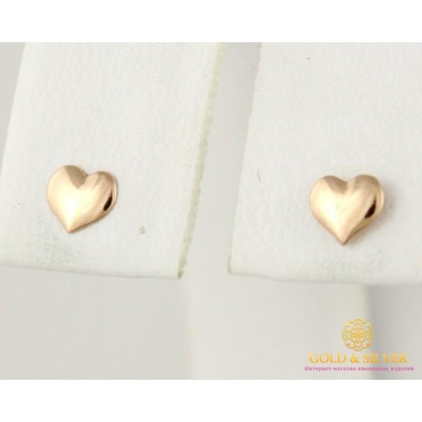 Золотые Серьги 585 проба. Женские серьги с красного золота, Пуссеты Сердечко 0,66 грамма 580016 , Gold & Silver Gold & Silver, Украина