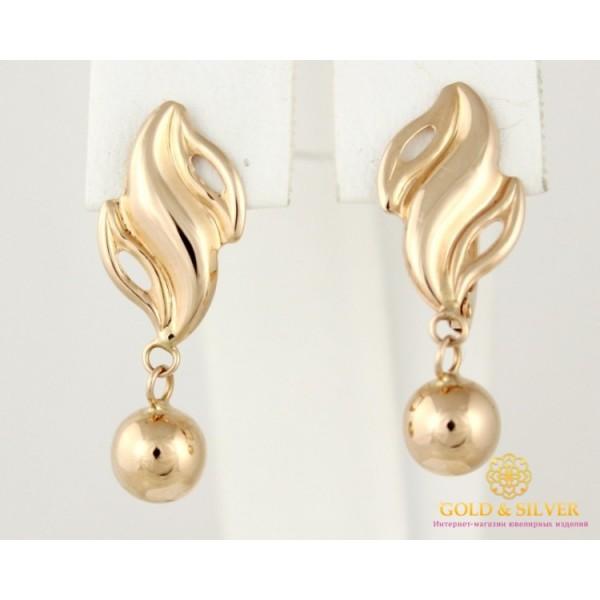 Золотые серьги 585 проба. Женские Серьги Шарики с красного золота. 2,05 грамма 470117 , Gold &amp Silver Gold & Silver, Украина