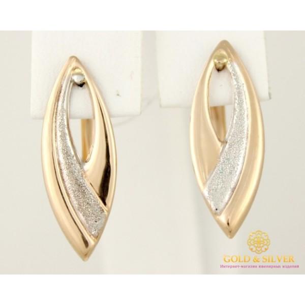 Золотые Серьги 585 проба. Женские серьги с красного золота, алмазная грань 470370 1,75 грамма , Gold &amp Silver Gold & Silver, Украина