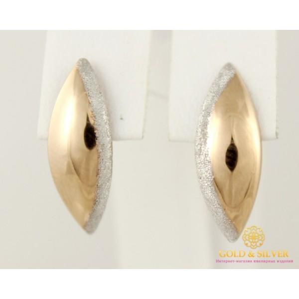 Золотые Серьги 585 проба. Женские серьги с красного золота, алмазная огранка. 1,83 грамма 470372 , Gold & Silver Gold & Silver, Украина