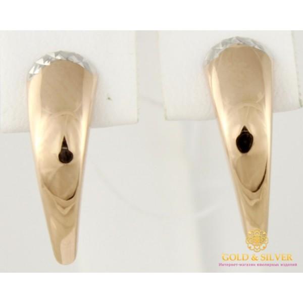 Золотые Серьги 585 проба. Женские серьги с красного золота. алмазная грань с вставкой белого золота 470382 , Gold & Silver Gold & Silver, Украина